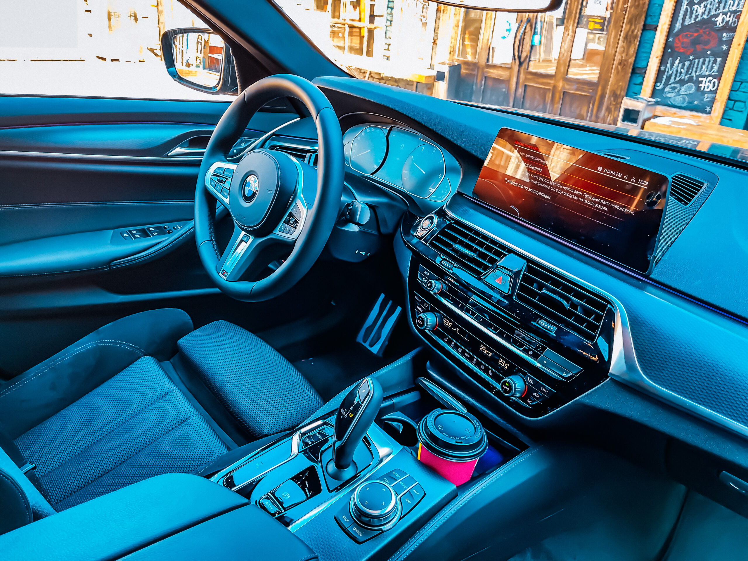 BMW 520D_3